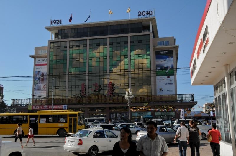 01-ulanbaatar-293