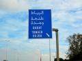 02 Fahrt Rabat 0187